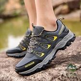戶外登山鞋男士透氣運動鞋防滑耐磨輕便徒步鞋爬山鞋【步行者戶外生活館】