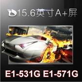 筆電 液晶面板 Acer 宏碁 E1-531G E1-571G 5750G LTN156AT05 15.6吋 40針 螢幕 更換 維修