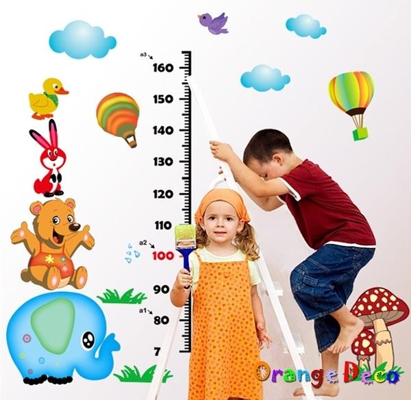 壁貼【橘果設計】動物身高尺 DIY組合壁貼 牆貼 壁紙 壁貼 室內設計 裝潢 壁貼