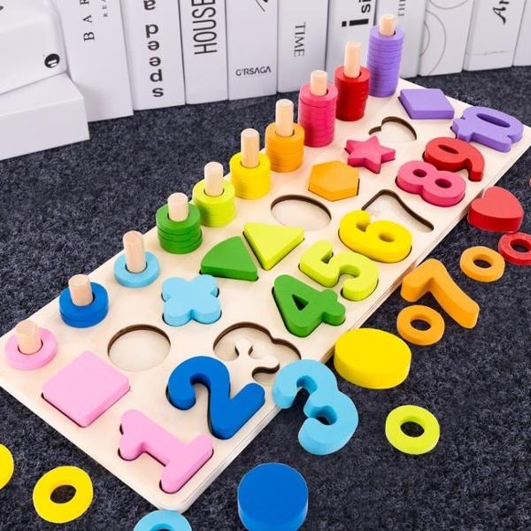 幼兒童玩具1數字2積木拼圖3歲半4開發