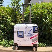 行李箱18寸迷你登機箱16小女萬向輪拉桿箱17旅行箱韓版小型密碼箱 NMS陽光好物