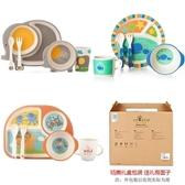 兒童餐具套裝餐盤分格家用嬰兒輔食碗禮盒【奇趣小屋】