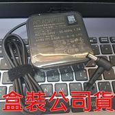 公司貨 ASUS 原裝 新款方形 65W 變壓器 X45VD,X450, X450c, X450CA,X450CC,X450j