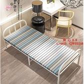 折疊床單人午休辦公室午睡簡易便攜家用陪護租房成人木板鐵床【齊心88】