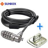 SUNBOX 台製電腦纜線鎖+ 纜線固定座  (TL-601L)