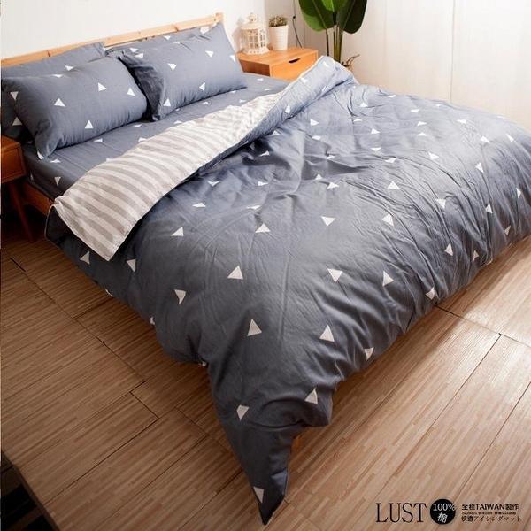 【LUST】米蘭簡約-深 100%純棉、單人3.5尺精梳棉床包/枕套組 (不含被套)、台灣製
