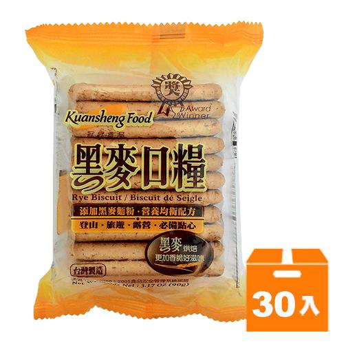 冠昇黑麥口糧90g(30入)/箱【康鄰超市】