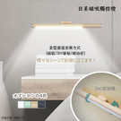 【CHIZY】日系磁吸觸控燈(充電款)...