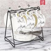 X-四福 歐式陶瓷杯咖啡杯套裝 創意簡約家用咖啡杯子 送碟勺架【石紋【6件套】黑架】