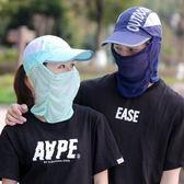 騎行面罩全臉釣魚防曬頭套男女戶外防紫外線護臉遮陽帽 格蘭小舖