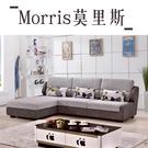 MORRIS莫里斯布沙發|奧斯曼OSMA...