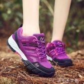 現貨出清登山鞋女士防滑網面戶外鞋耐磨徒步鞋跑鞋旅游鞋男女鞋爬山鞋「千千女鞋」