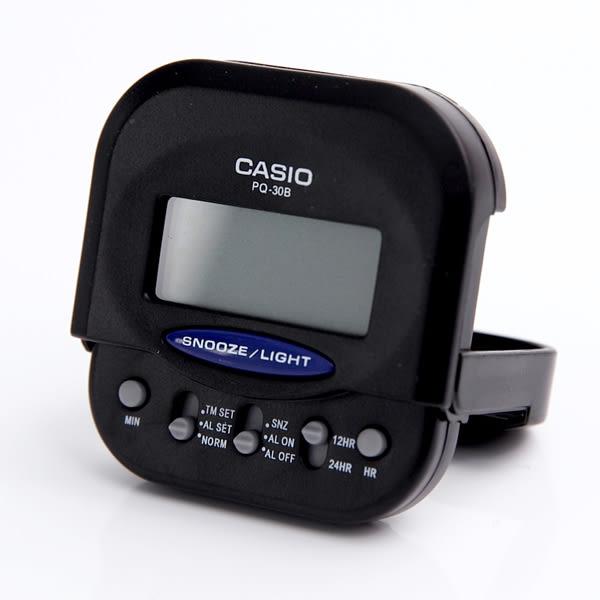 鬧鐘 CASIO輕摺疊旅行電子鐘 柒彩年代【NVC9】原廠公司貨
