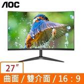 【台中平價鋪】全新 AOC C27B1H 27吋(曲面16:9)液晶顯示器