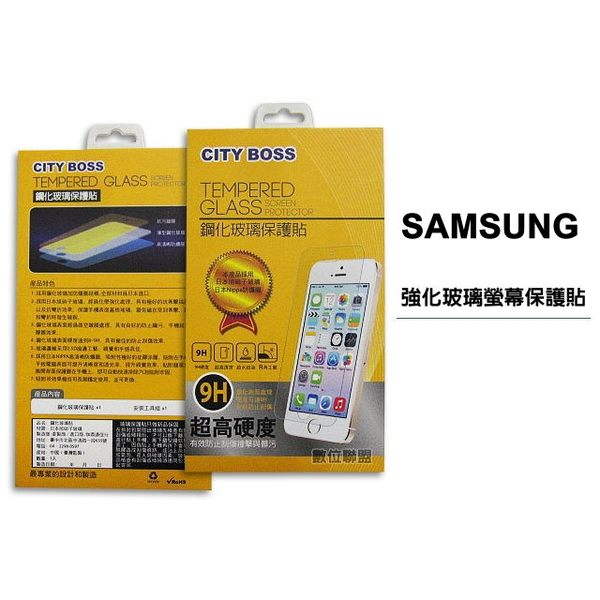 鋼化玻璃保護貼 Samsung S9+ S9 A9 A8s A8+ A8 Star A6+ A7 A5 2018 2017 螢幕保護貼 旭硝子 CITY BOSS 9H 滿版