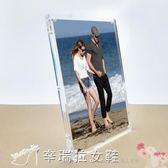 相框 創意壓克力簡易支架相框6寸7寸八8寸相片框水晶擺臺相架 igo辛瑞拉