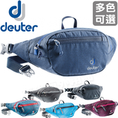 Deuter 39004多色 1.5L隨身腰包 Trave Belt I臀包/休閒自行車腰包/零錢置物包/隨身袋/證件包