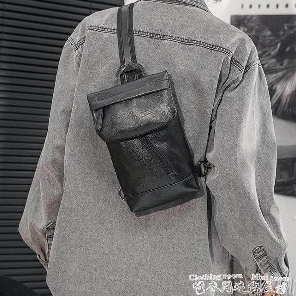 斜背包簡約男士小包新款皮質側背包時尚街頭ipad斜背包戶外后背包2021潮 迷你屋