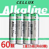 【整盒用比較久】4號環保鹼性電池一盒(60顆入)
