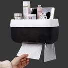 衛生間紙巾盒免打孔廁所抽紙廁紙盒創意卷紙盒手紙盒衛生紙置物架  【端午節特惠】