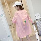 降價促銷兩天-防曬衣 中長款韓版印花連帽薄外套上衣寬鬆大碼防曬服