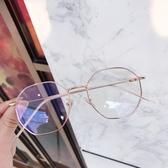 不規則防藍光眼鏡