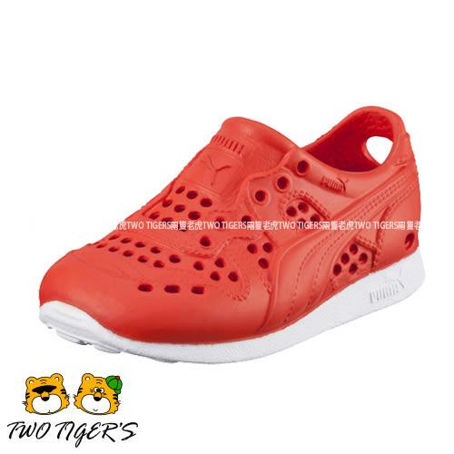 Puma RS200 INJEX V KIDS 紅色 防水透氣洞洞兒童涼鞋 NO.R0233