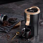 C200美式家用便攜小型全自動迷你磨豆辦公網紅咖啡機 ATF KOKO時裝店