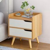 床頭櫃簡約現代床頭收納柜臥室儲物柜簡易床邊小柜子經濟型邊柜 XY2202 【男人與流行】