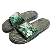 Nike 拖鞋 Wmns Benassi JDI Print 花花 綠色 花卉 涼拖鞋 女鞋 【PUMP306】 618919-300