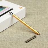 8折免運 【升級版布頭】蘋果ipad電容筆  游戲觸控筆 安卓手機平板手寫筆