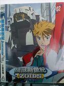 影音專賣店-X20-039-正版VCD*動畫【機獸新世紀-王者登場(2)】-國語發音