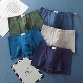 四角潮個性印花純棉質平角褲頭青少年學生透氣底褲衩新款 歐亞時尚
