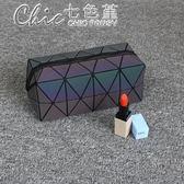 化妝包 酷夜光變色小號大容量便攜長方形手包式菱格幾何包「七色堇」