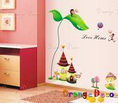 壁貼【橘果設計】童話屋 DIY組合壁貼 牆貼 壁紙室內設計 裝潢 壁貼