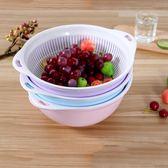 塑料圓形雙層洗菜盆瀝水籃水果盤子廚房客廳家用果蔬滴水【全館免運可批發】