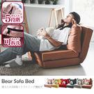 沙發床 抱枕 和室椅【Y0182】彈力激...