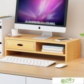 熒幕架 筆電顯示器增高架液晶屏底座辦公桌面收納盒抽屜式儲物置物架【快速出貨】
