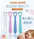 日本CI兒童舌苔清潔器硅膠刮舌器舌苔刷刮...