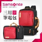 Samsonite RED新秀麗大容量後背包AE8*001寬版背帶輕量旅遊包側背包三用包14.1吋筆電平板商務包公事包