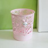 無蓋廚房塑料卡通垃圾桶衛生間鏤空創意家用可愛大號臥室客廳 居享優品