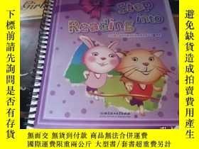 二手書博民逛書店step罕見into readingY261862