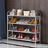 簡易鞋架家用經濟型宿舍防塵鞋櫃省空間組裝家里人門口小鞋架特價 俏girl YTL