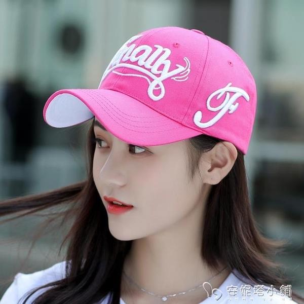 帽子女士秋冬季韓版百搭時尚棒球帽圓臉適合的白色鴨舌帽素顏帽潮 安妮塔小铺