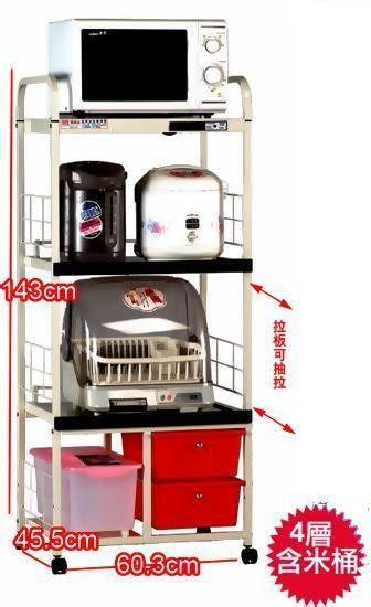 【時尚屋】DIY~ 安全電器架A12402