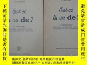 二手書博民逛書店Gut-ce罕見à au de ?:Ⅰ《REPERTOIRE》Ⅱ《EXERCICES》共計2本合售(法文原版)