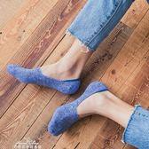 襪子男士船襪夏季純棉薄款短襪低筒淺口防臭 五雙裝『夢娜麗莎』
