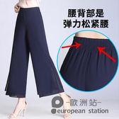 寬褲/闊腿褲垂感女夏雪紡開叉新款大碼高腰薄寬鬆直筒九分褲子裙褲