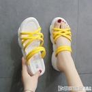 拖鞋女鞋夏外穿厚底2020新款春季港風夏季鬆糕鞋子可愛少女心涼拖 印象家品