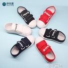 兒童帆布鞋子小白鞋童鞋男童寶寶女童板鞋秋季鞋 【618特惠】